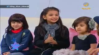 الفتيات يقترحن حلولا لمشكلة زحمة الطريق في المملكة