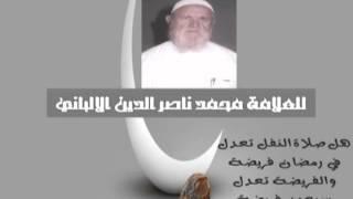 Pin By I Love You Iskander On الهم صل علي سيدنا محمد الفاتح الخاتم الناصر الهادي Quran Tafseer Peace Be Upon Him Arabic Calligraphy