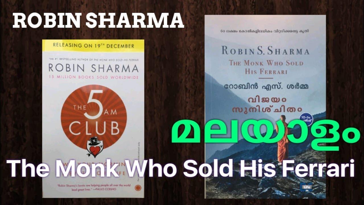 The 5 Am Club Video The Monk Who Sold His Ferrari Robin Sharma