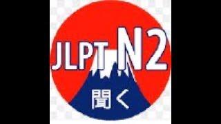 JLPT N2 Listening   Exam Test  De Thi Thu JLPT N2    2014 with Answer thumbnail