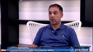 Marketing In Practice 53 @ sbcTV (30-06-16) HD