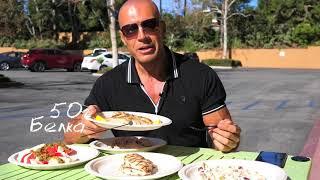 5 лучших белковых блюд Калифорнии