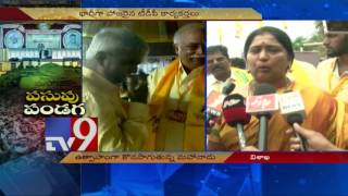 TDP Mahanadu : Actress turned politician Kavitha breaks down TV9
