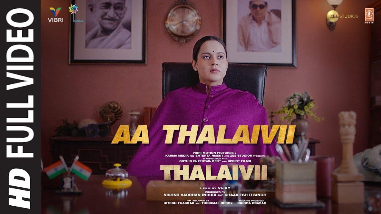 Aa Thalaivii Full Video   THALAIVII   Kangana Ranaut   Amit Mishra   G.V.Prakash Kumar   Irshad K