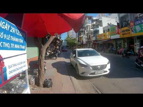 Вьетнам Нячанг 2018. Обмен денег в Нячанге.