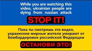 Рыбалка на малых реках. Село Белогородка, р. Ирпень