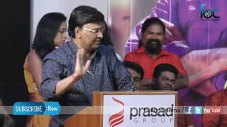 Dir Bhagyaraj Comedy Speech at Sirikka Vidalaama Audio Launch - Fulloncinema