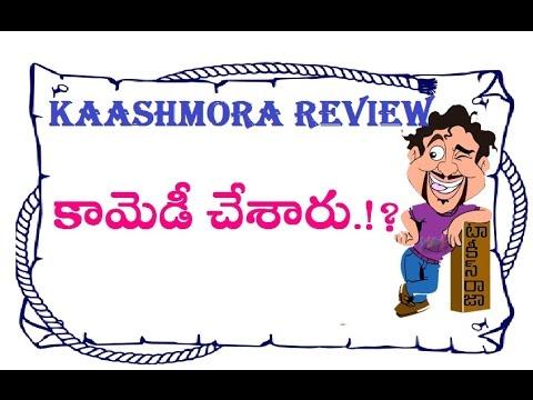 Kaashmora Movie Review | Karthi |...