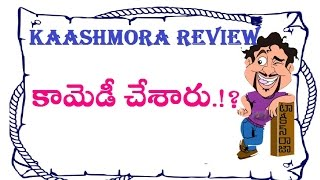 Kaashmora Movie Review | Karthi | Nayanthara | Sri Divya | #Kaashmora | Maruthi Talkies Review