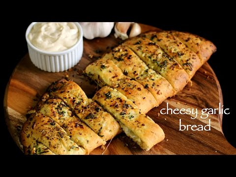 garlic bread recipe | cheesy garlic bread recipe | garlic cheese bread | dominos garlic bread