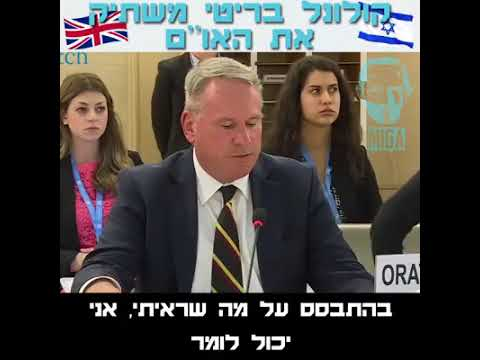 UN Security Council about Israel and Gaza