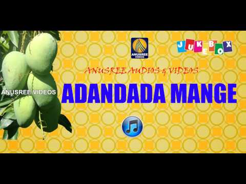 Adandada Mange New Nadan Pattu 2015 Juke Box HD