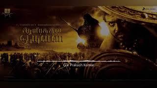 Muthu Recognized As Cholans 8d audio song | Aayirathil Oruvan bgms 8d audio | 8d tamil music