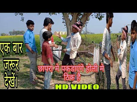 Black Me Daru Leyaayenge Chhapra Me Pakdaenge, होली विडियो। खेसारी लाल यादव #byAlexBhojpuriya