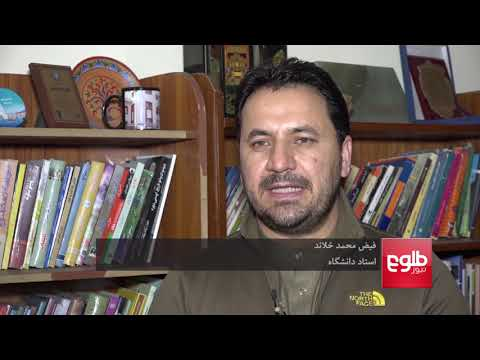 Mullah Baradar To Take Part In Ongoing Talks