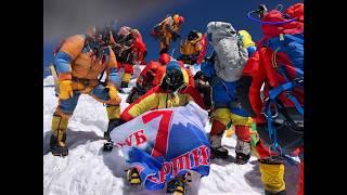Видео зарисовки  с восхождения на Эверест  от Александра Абрамова