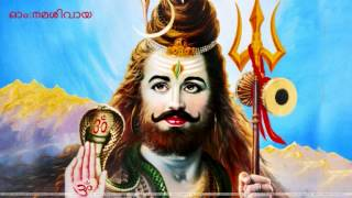 Thrikkadavoor mahadevar temple~ kadavoor vazhum sree shivane...!!!