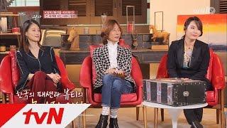 전 세계 1위 헤어 및 네일 아티스트가 한국인?! 고성…