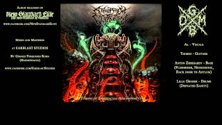 Abhorrent Castigation - Deicide (Throne of Existential Abandonment) Resimi