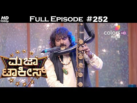 Majaa Talkies - 13th August 2017 - ಮಜಾ ಟಾಕೀಸ್ - Full Episode