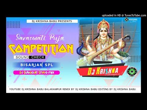 saraswati-puja-visarjan-competition-dj-song-|-saraswati-puja-new-dj-song-2021-|-dj-krishna-babu