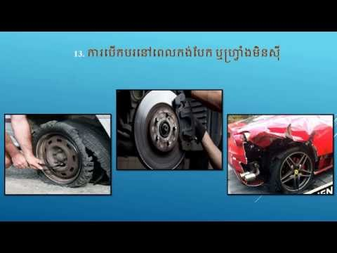 15 Factor that make Traffic Accident (Khmer Version)
