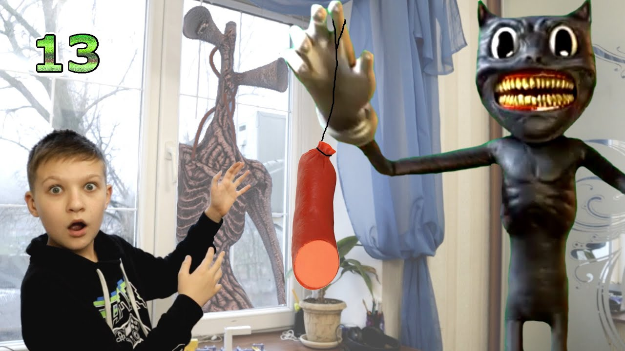 ПРИМАНКА для Картун Кэт 13 серия Фильм Сиреноголовый в реальной жизни / Siren Head in real life
