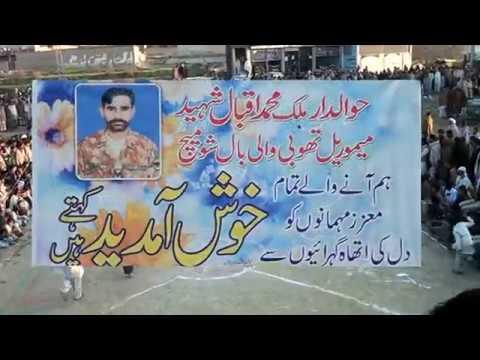 Khan Zubair Khan Trag VS Sayed Owan Abbas Shah Tobhi Volibal Show Match 31-01-2016 Naushehra Part 3