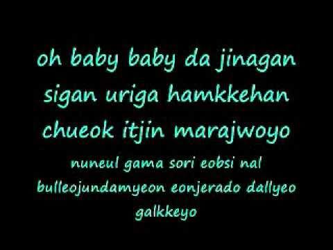 Sunset Glow Lyrics- Bigbang