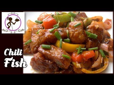 ঘরোয়া স্টাইলে চিলি ফিশ রান্নার রেসিপি - Kolkata Style Chili Fish Recipe | Fish Chili