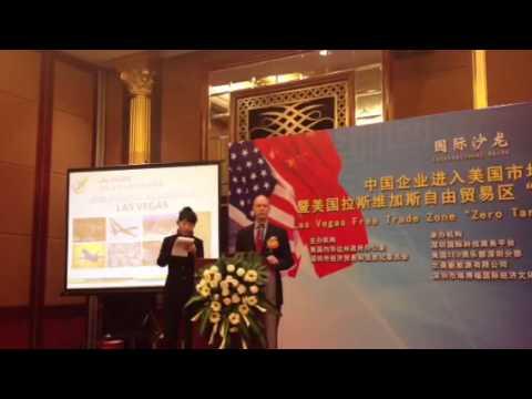 Tom Skancke at Free Trade Zone Conference in Shenzhen