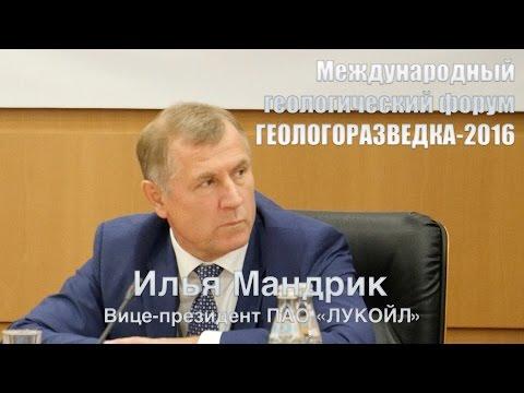 Паспорт Кировской области kirovregru