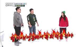 Weekly Idol EP 340 'BoA' (RANDOM PLAY DANCE!) (ENG SUB)