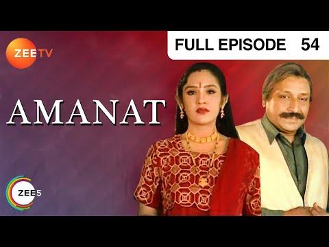 Amanat - Episode 54 - 27-08-1998