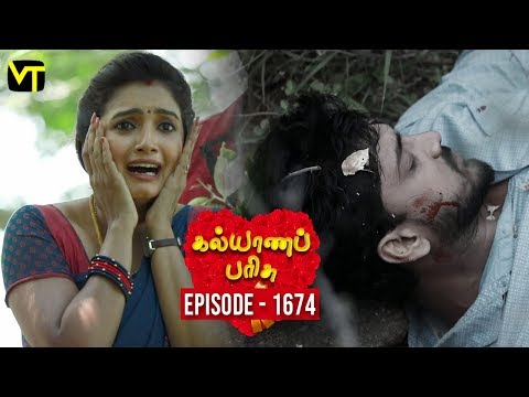 Kalyana Parisu Tamil Serial Latest Full Episode 1674 Telecasted on 04 September 2019 in Sun TV. Kalyana Parisu ft. Arnav, Srithika, Sathya Priya, Vanitha Krishna Chandiran, Androos Jessudas, Metti Oli Shanthi, Issac varkees, Mona Bethra, Karthick Harshitha, Birla Bose, Kavya Varshini in lead roles. Directed by P Selvam, Produced by Vision Time. Subscribe for the latest Episodes - http://bit.ly/SubscribeVT  Click here to watch :   Kalyana Parisu Episode 1673 https://youtu.be/QMHms7LAcoU  Kalyana Parisu Episode 1672 https://youtu.be/4T5oojKGgiU  Kalyana Parisu Episode 1671 https://youtu.be/Gj6w05tpAj8  Kalyana Parisu Episode 1670 https://youtu.be/SRXxWRwBl_0  Kalyana Parisu Episode 1669 https://youtu.be/RJyg3YC6GkI  Kalyana Parisu Episode 1668 https://youtu.be/iNCv-deZNXc  Kalyana Parisu Episode 1667 https://youtu.be/8CZir248pIk  Kalyana Parisu Episode 1666 https://youtu.be/R_9rPh-OUW8  Kalyana Parisu Episode 1665 https://youtu.be/Gqhr5qx9Y24  Kalyana Parisu Episode 1662 https://youtu.be/tjoJ9LUxdBU   For More Updates:- Like us on - https://www.facebook.com/visiontimeindia Subscribe - http://bit.ly/SubscribeVT