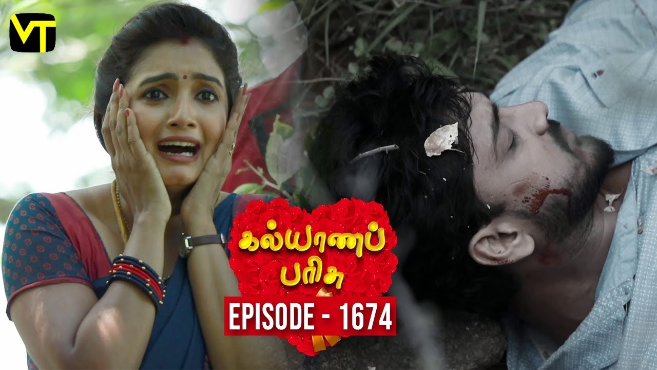 KalyanaParisu 2 - Tamil Serial | கல்யாணபரிசு | Episode 1674 | 04 Sep 2019 |  Sun TV Serial