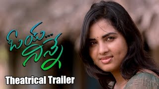Oye Ninney Movie Theatrical Trailer || Bharath Margani, Srusti Dange