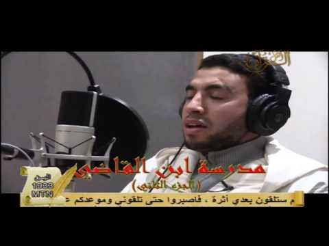 مدرسة ابن القاضي للقراءات على قناة أهل القرءان - برنامج دور فيها نور- ج 2