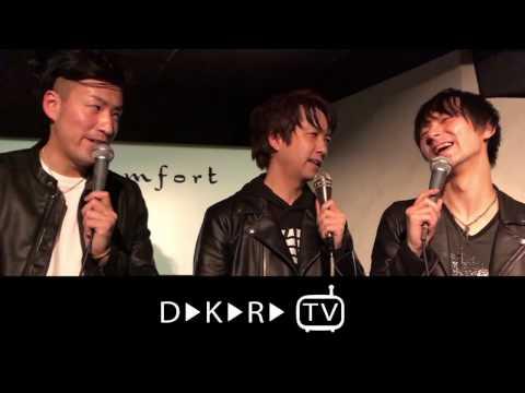 DKRTV COMPLETE《名古屋組#01》