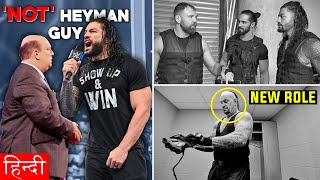 Roman Reigns is NOT 'Paul Heyman Guy'.. Undertaker New Role REVEALED, Ambrose with Shield, TLC 2020