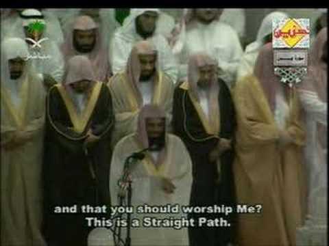 Surah Yasin Part 2-Shuraim/Sudais