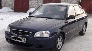 Тест драйв Hyundai Accent II (обзор)