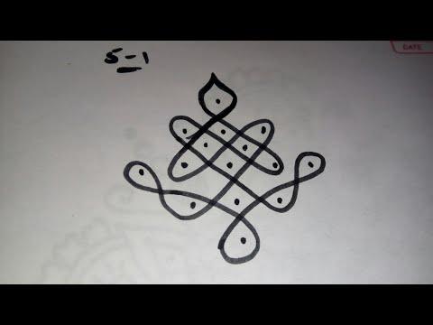 Basic small dot rangoli's for beginners / ಹೊಸದಾಗಿ ಕಲಿಯುವವರಿಗೆ ಸುಮಧುರ ಚುಕ್ಕಿ ರಂಗೋಲಿ 5 to 1