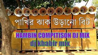 Dilli Bomby Hambing Long Compitison Bess Dj Song Mix  Dj Khabir New Dj Remix Song