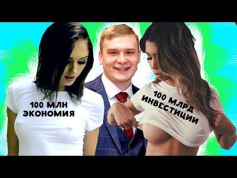 Они не остановятся ни перед чем / Новая провокация против Валентина Коновалова на КЭФ 2019