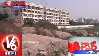 Durgam Cheruvu Turns into Hussain Sagar - Teenmaar News