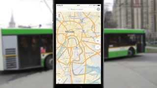 видео Яндекс Транспорт онлайн для компьютера