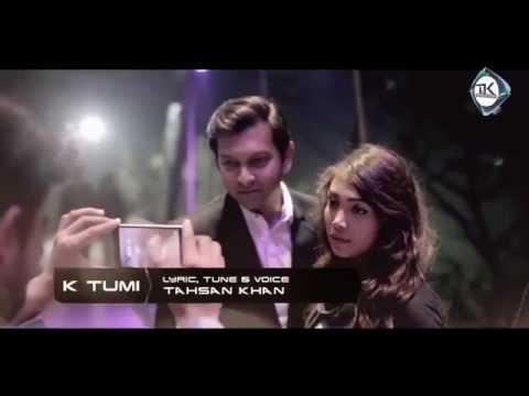 Bangla new song   Ke Tumi   Music Video by...