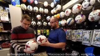 Обзор оригинальной линейки футбольных мячей Adidas Krasava