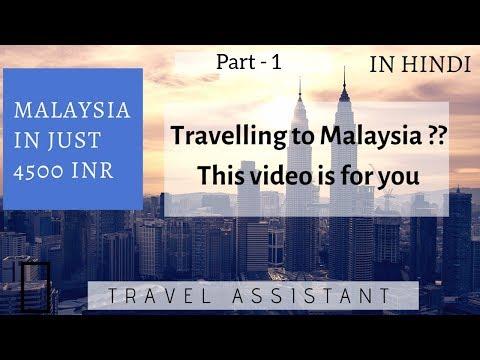 Shri Amritsar To Kuala Lumpur | India To Malaysia | AirAsia | TravelAssistant | Karan07